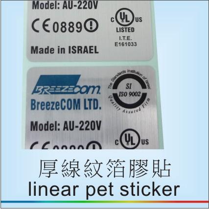 Linear pet sticker