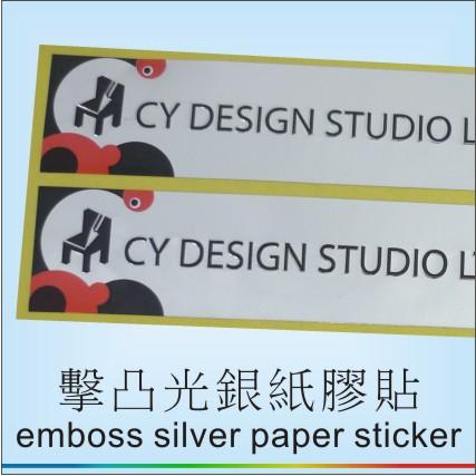 Paper sticker · uv protective